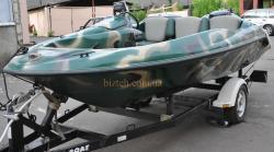 Пластиковая моторная лодка б/у ADAMANT  ( Адамант ) AP430